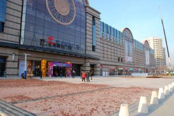 青岛宝龙广场通体砖铺设工程